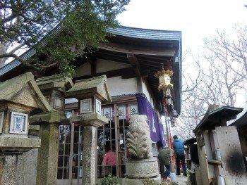 Kuhatsugohodo