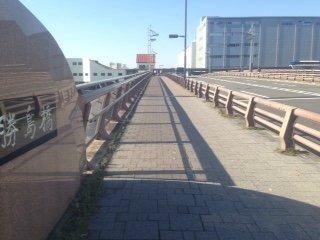 Katsushima Bridge