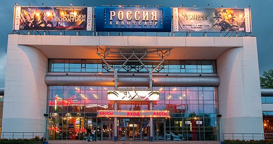 Karo Film Rossia