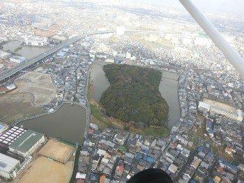 Asahi Airlines Sky Cruising