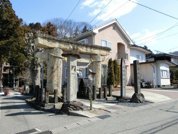 Hachiman Shrine Ishi Torii