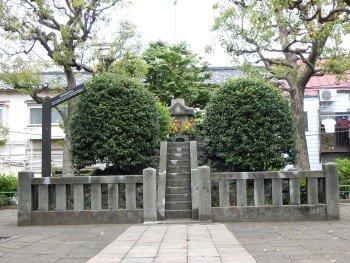 Myokizuka