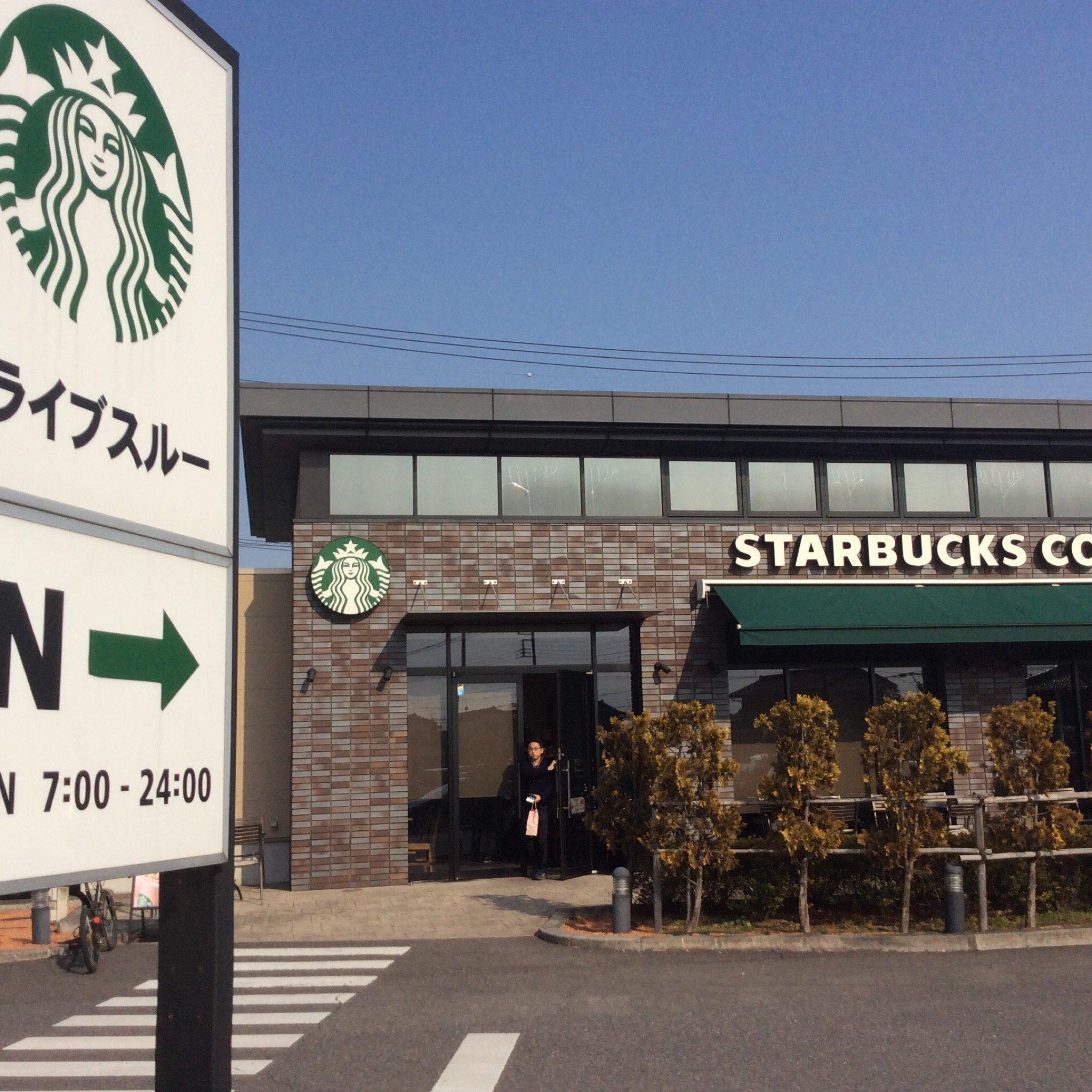 Starbucks Coffee Cain Super Mall Kawashima