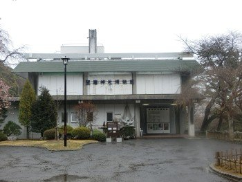 Shiogama Shrine Museum