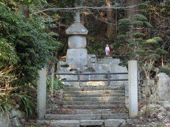 Seiwatenno Gohoto