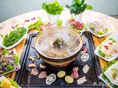 古香园·香格里拉牦牛火锅