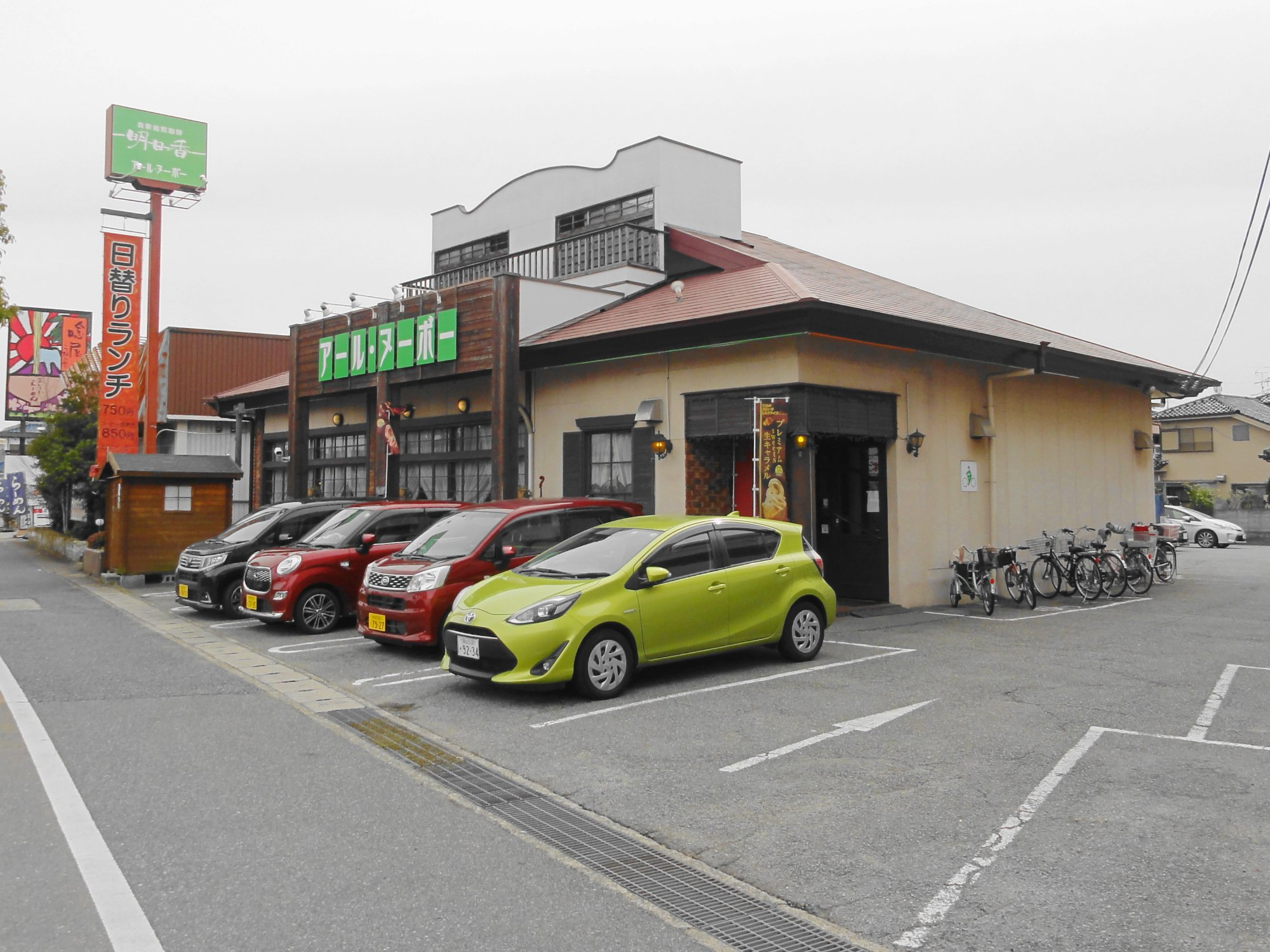 Hyogo Prefecture, Japan Food Guide: 8 International food Must-Eat Restaurants & Street Food Stalls in Harima-cho