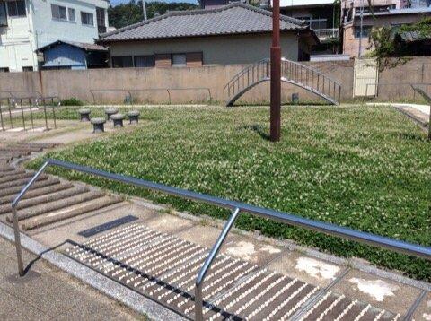 Kona Yumoto Park