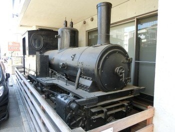 Former Army Railway Commuter E18 Steam Locomotive