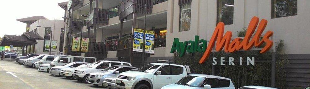 Fora Mall Tagaytay