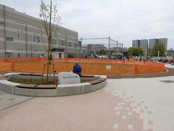 Ishihama Joshi Park