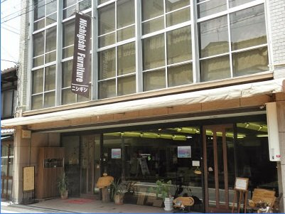 Nishigishi Furniture