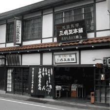 Umajirushi Mishima Mame Hompo