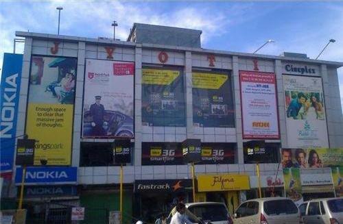 Jyoti Cineplex