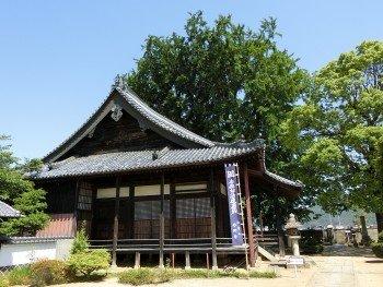 Myoko-ji Temple