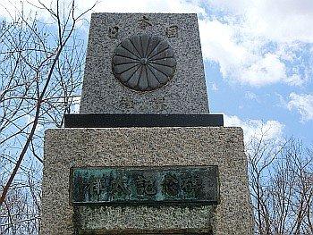 Karafuto Monument