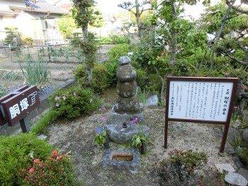 Dozuka of Shimizu Muneharu