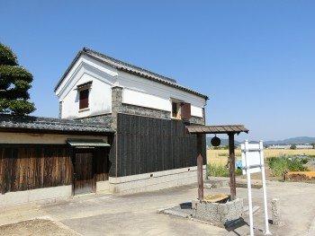 Nanatsuido