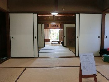 Nakazaki Residence