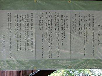 Bizen Fukuoka Folk Museum