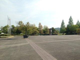 Higashi-Hiroshima Sports Park