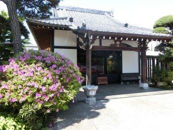 Teigen-ji Temple