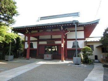 Ryusho-ji Temple