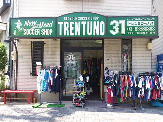 Recycle Soccer Shop TRENTUNO31