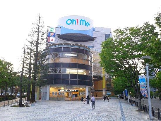 Oh Me Otsu Terrace