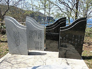 Monument of Chiharu Matsuyama's Roman