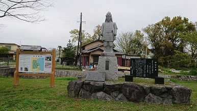 Ruins of Sakamoto Castle