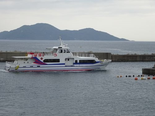 Munakata City Ferry