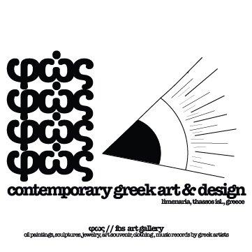 fos contemporary art & design