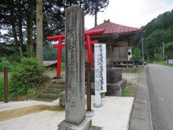 Site of Sekikawa Boshin no Ekiigekisenchi