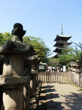 Ueno Tosho-gu Botanen