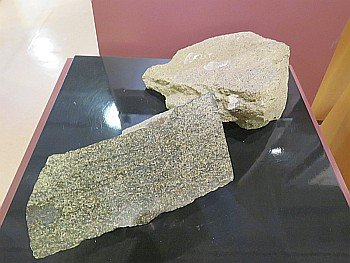 Hidaka Sanmyaku Museum