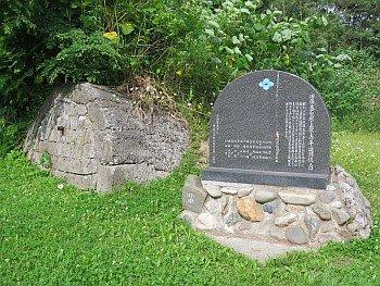Kamiuta Historic Square
