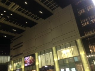 Hamamatsushi Gallery Mall Soramo