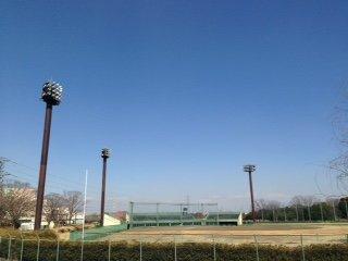 Josoundo Park