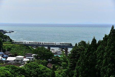 Koirikawa Bridge