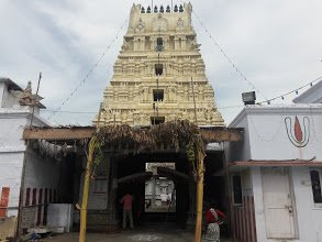 Sri Lakshmi Narasimhar Temple