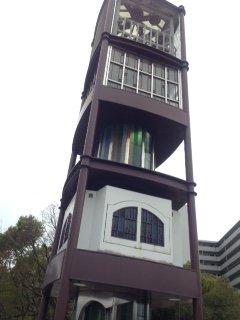 Flander's Bell (Carillon)