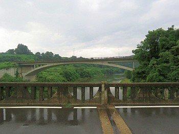 Kyu Meikyo Bridge