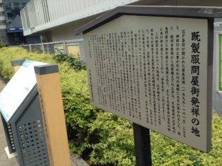 Kiseifukutonyagai Hassho no Chi