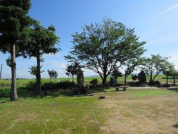 Hatchooki Kosenjo Park