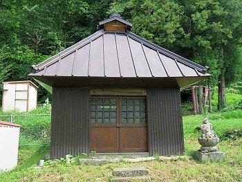 Hinatabata Remains