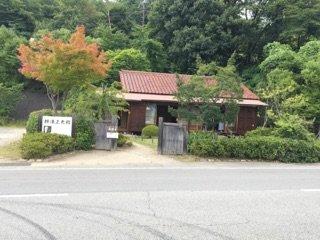 Yokomizo Seishikan