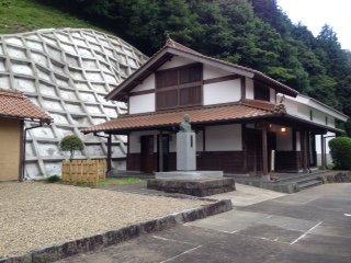 Hata Memorial Museum