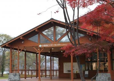 Towada Visitor Center