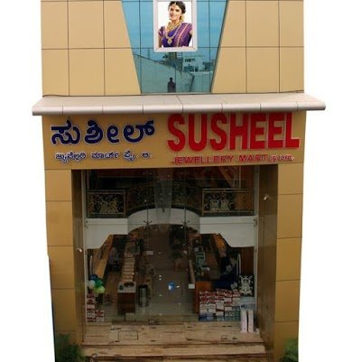 Susheel Jewellery Mart Pvt Ltd
